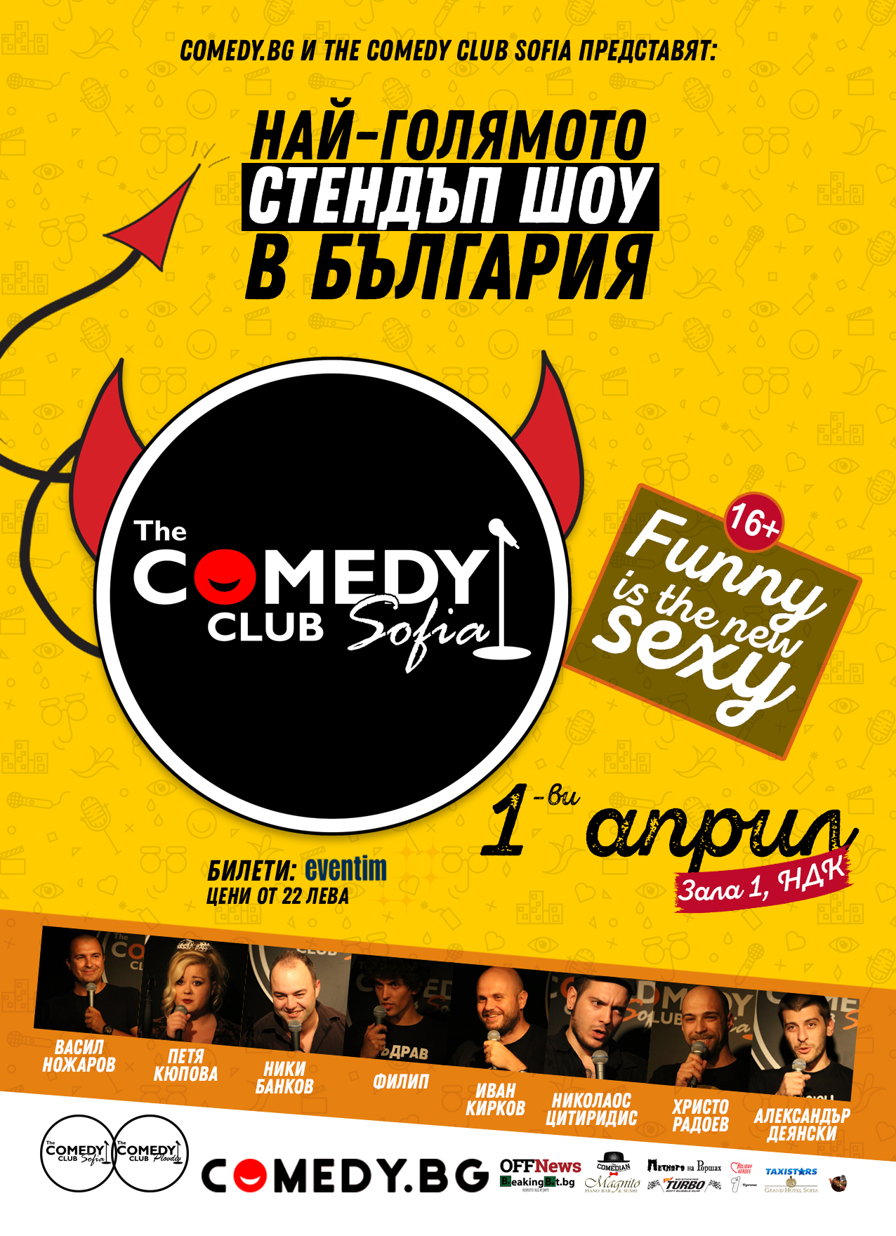 stand-up comedy 1 april