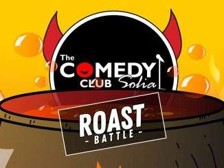 roast battle роуст батъл софия