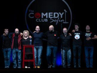 stand up comedy цени и билети за България и София