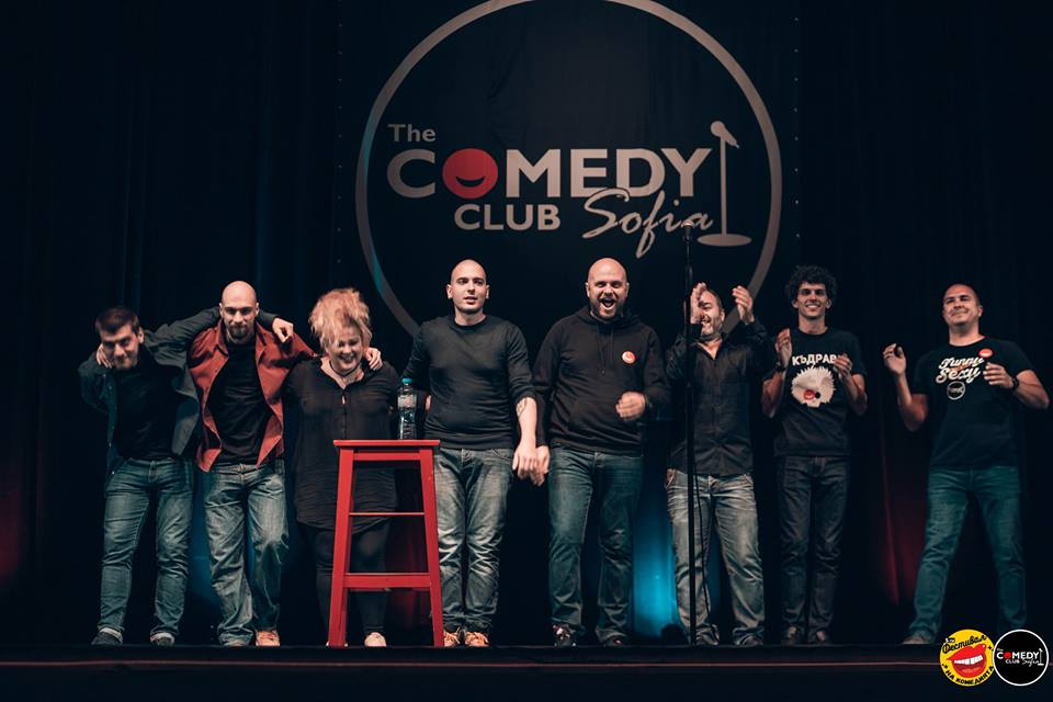 зала 1 ндк комеди клуб софия 1ви април
