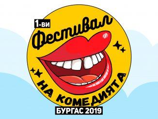 First Comedy Festival Burgas