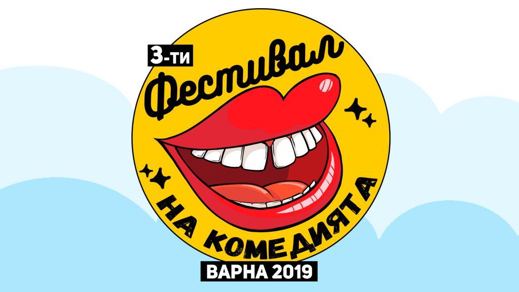Stand-up Comedy Festival Varna