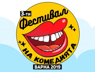 Stand-up Comedy Festival Varna