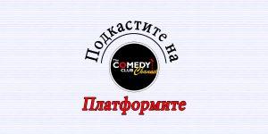 comedy-podcast-platforms