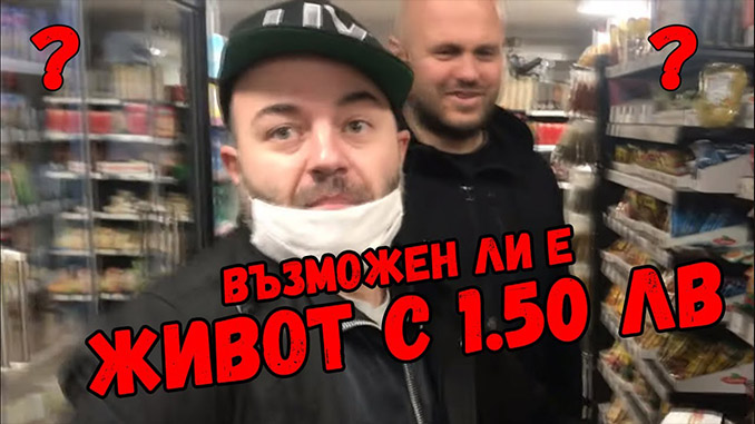 Лигата на Комеди Клуб София