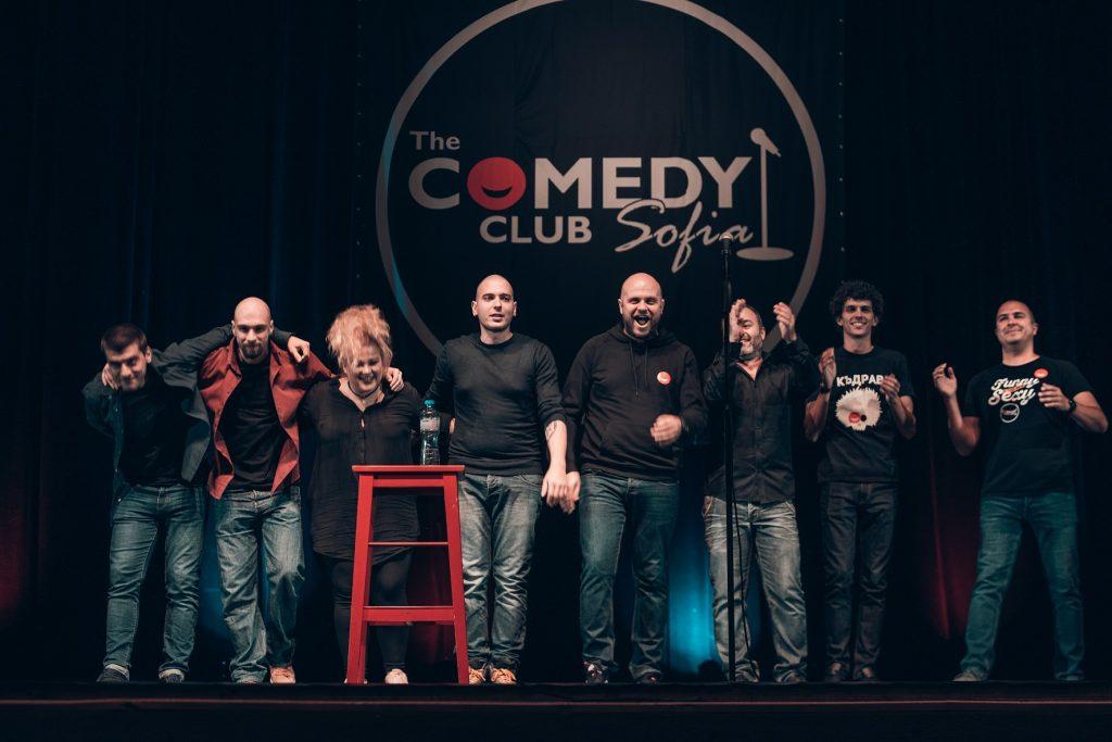 българско комедийно шоу