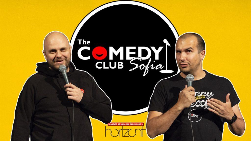 Иван Кирков и Васил Ножаров гостуват със stand-up comedy във Варна