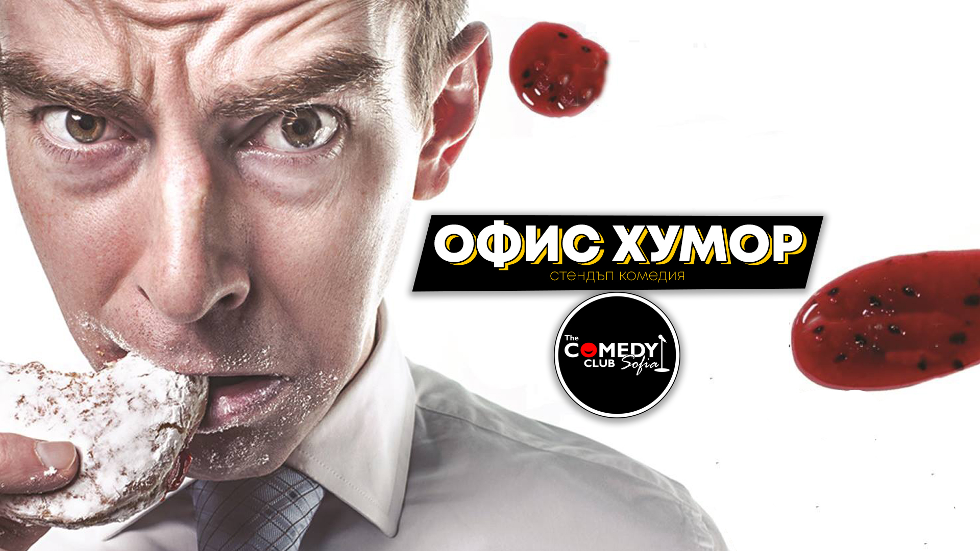 ofis humor stand up comedy