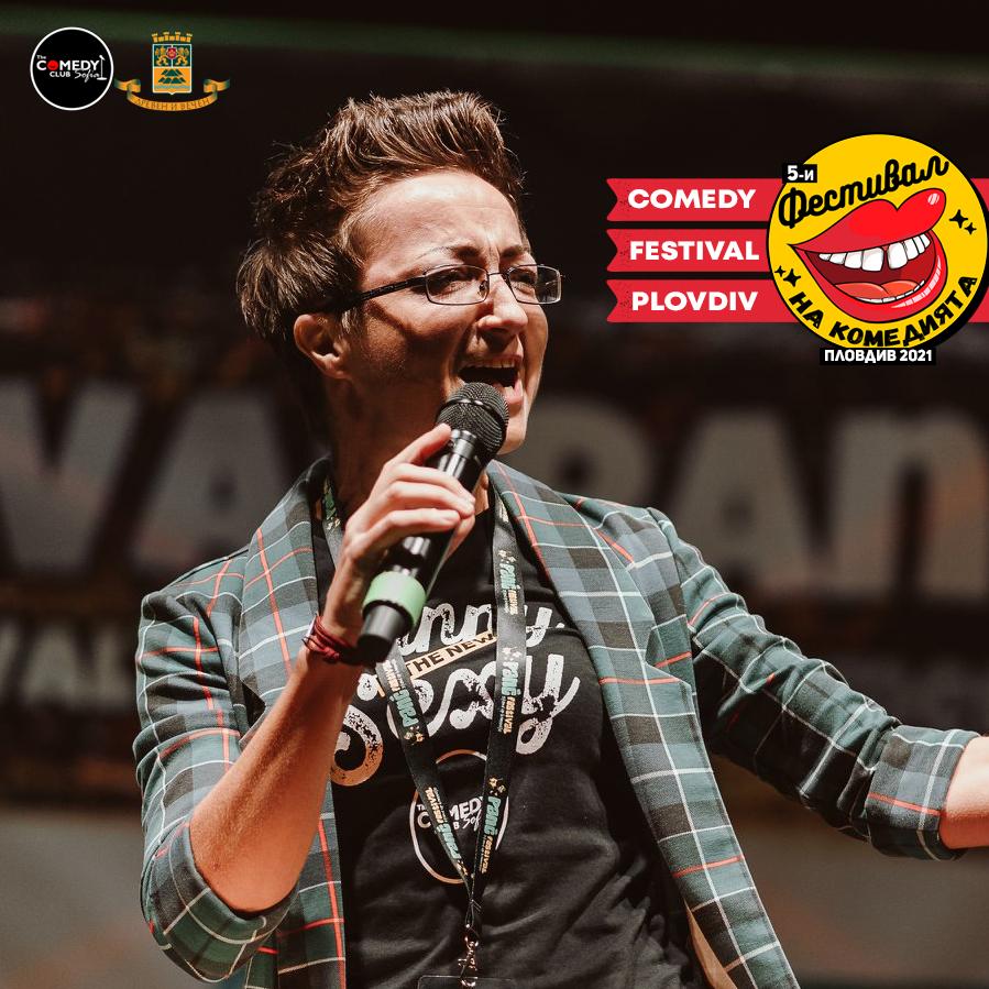 comedy club plovdiv festival
