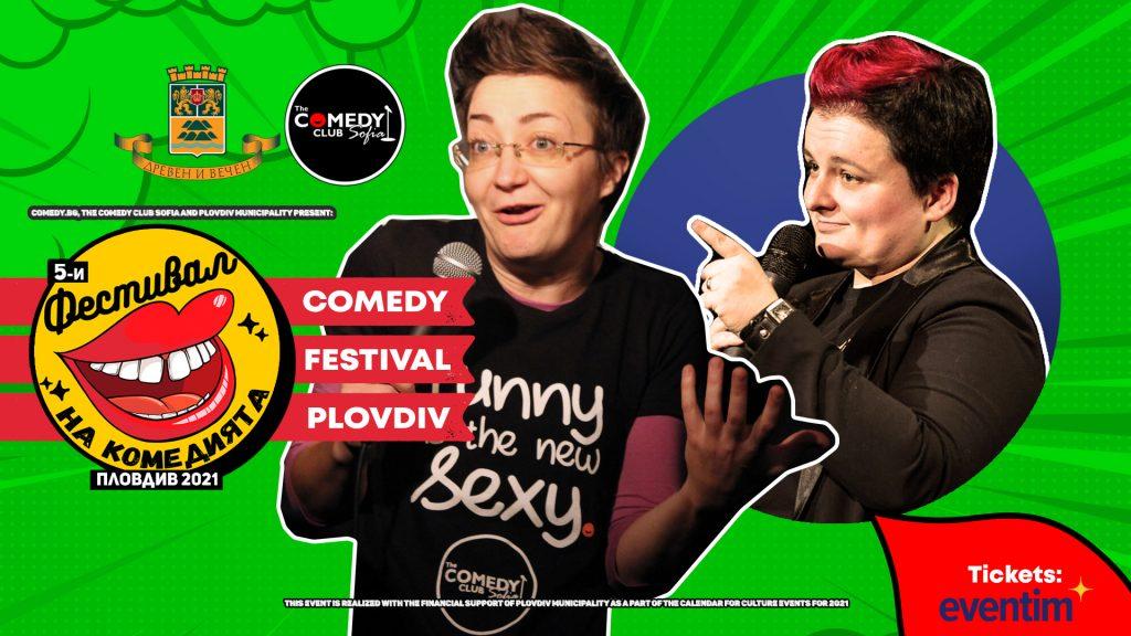 stand up comedy english plovdiv sofia club