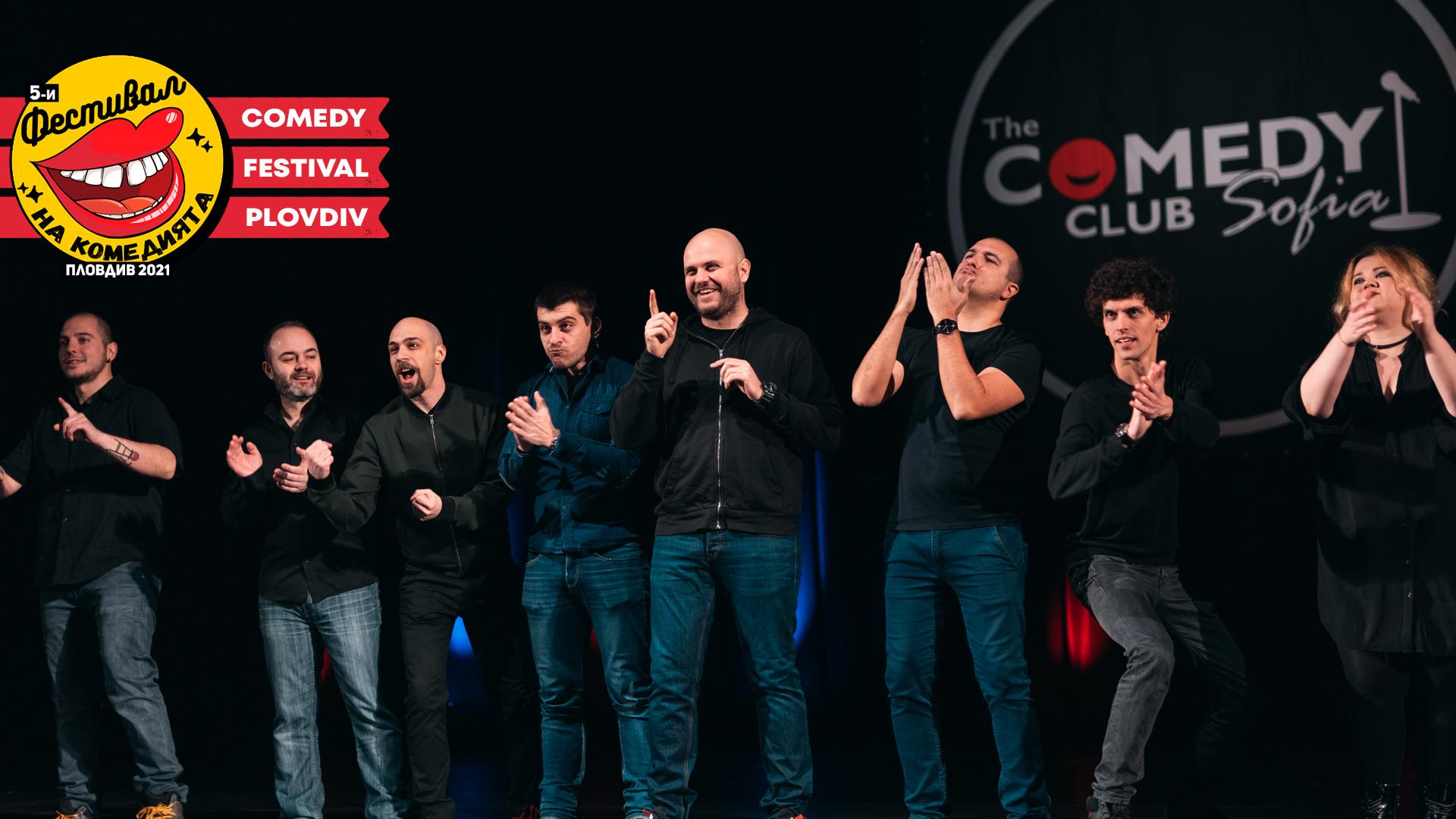 stand up comedy bulgaria nikolaos kirkov club sofia plovdiv festival