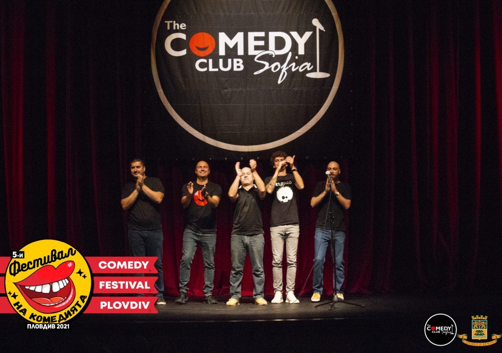 plovdiv comedy club stand up comedy
