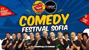 comedy festival sofia