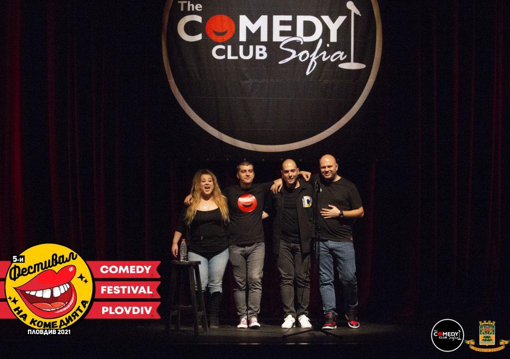 comedy club sofia nikolaos ivan petya